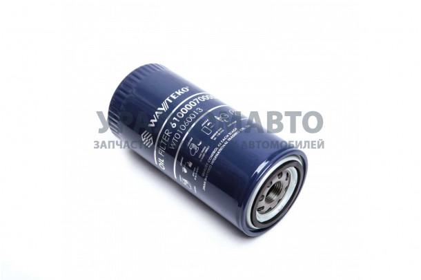 фильтр масляный Евро2 Wayteko HOWO 61000070005